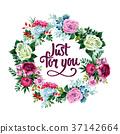 floral, flower, blossom 37142664