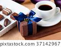 coi 커피 초콜릿 37142967