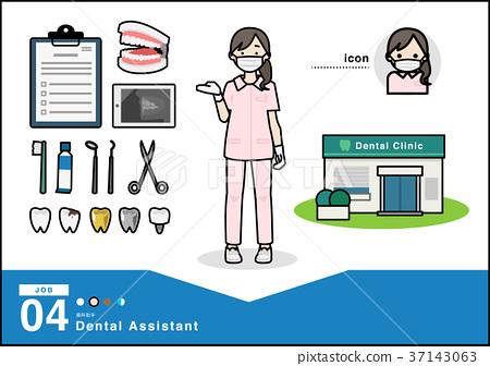Dental assistant set 37143063