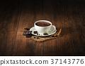 Hot chocolate 37143776