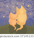 Cute dog and cat admire the night starry sky 37145133