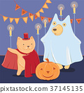 Vector funny dog and cat in halloween costumes 37145135
