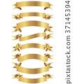 ribbon 37145394