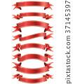 彩帶 緞帶 蝴蝶結 37145397