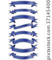 ribbon 37145400