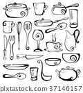Set of hand drawn cookware. Vector illustration. 37146157