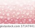 heart, hearts, pink 37147441