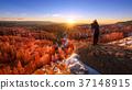 Bryce Canyon National Park, Utah 37148915