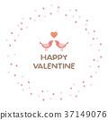 Valentine Small Flower Wreath and Love Bird 37149076