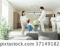 3 세대 가족의 라이프 스타일 37149182