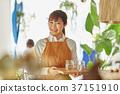 카페 아르바이트 37151910
