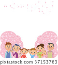 Cherry blossoms and three generation family 37153763