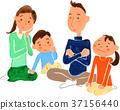 家庭 家族 家人 37156440