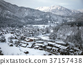 Gifu Prefecture Shirakawa-mura World Heritage Shirakawa-go 37157438
