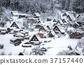 Gifu Prefecture Shirakawa-mura World Heritage Shirakawa-go 37157440