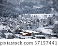 Gifu Prefecture Shirakawa-mura World Heritage Shirakawa-go 37157441