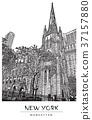 New York city, USA. Trinity Church in Manhattan. 37157880