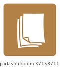 폐지, 헌 종이, 종이 37158711