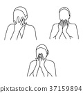 set of woman face massage vector illustration 37159894