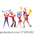Group of sport fans with attributes cheering for 37160182