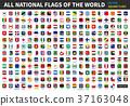 旗幟 旗 國家 37163048