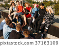 youth travel sing 37163109