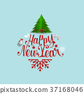 Merry Christmas and Happy new year Greeting Card, vector illustration 37168046