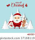 圣诞节 圣诞 耶诞 37168119
