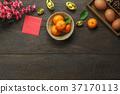 新年 春節 中國農曆新年 37170113