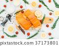 cooking, food, lemon 37173801