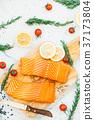 cooking, food, lemon 37173804