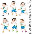 달리는 아이들 37176325