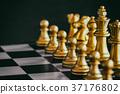 Strategy chess battle Intelligence challenge game  37176802