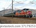 carriage, rail, railroads 37179253