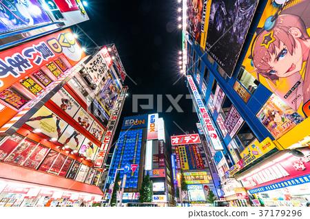 """""""東京""""秋葉原/電氣街 37179296"""