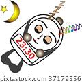Alarm-chan: Good night 37179556