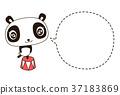 panda, pandas, animal 37183869