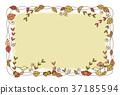 small bird, flower, flowers 37185594
