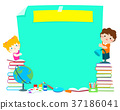 Template education for advertising poster vector. 37186041