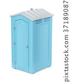Portable chemical toilet 37189087