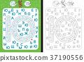Maze letter Cyrillic 37190556