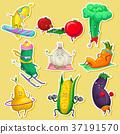 vegetable, fruit, funny 37191570