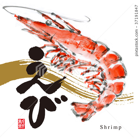 shrimp, artistic, handwriting 37191847