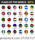 所有 旗帜 旗 37193717
