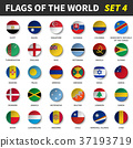 All flags of the world set 4 .  37193719