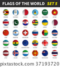 All flags of the world set 5 .  37193720