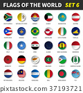 All flags of the world set 6 .  37193721