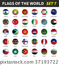 All flags of the world set 7 .  37193722