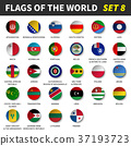 All flags of the world set 8 .  37193723
