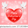 Happy Valentine day red heart with white pigeon il 37193984